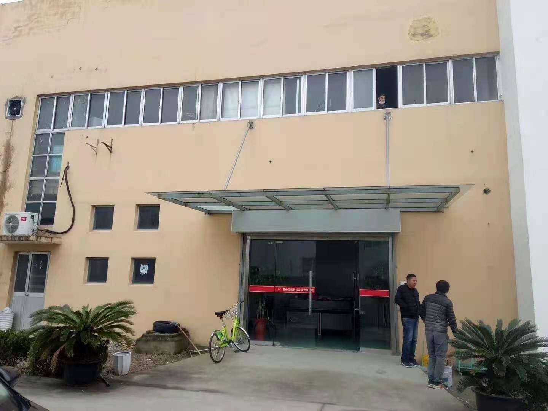 苏州昆山玉山镇国家级开发区独栋厂房出租 配电充足 2800平 2层 可分租